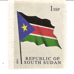 South Sudan Stamp
